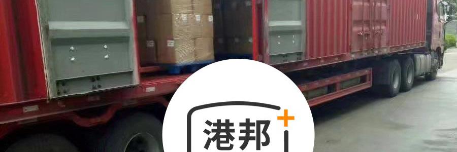 天津到中卫物流公司,天津到中卫物流,天津到中卫物流专线,天津到中卫专线,天津到中卫货运专线