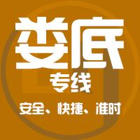 天津到冷水江整车货运专线,天津到冷水江整车物流运输2