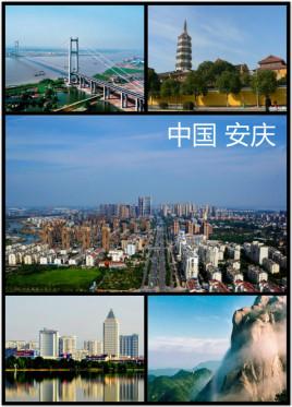 天津到安庆物流专线,天津到安庆物流公司,天津到安庆货运专线2