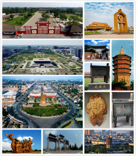 天津到安阳物流专线,天津到安阳物流公司,天津到安阳货运专线2
