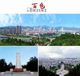 天津到隆林县物流专线,天津到隆林县物流公司,天津到隆林县货运专线2