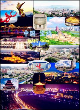 天津到太白县物流专线,天津到太白县物流公司,天津到太白县货运专线2