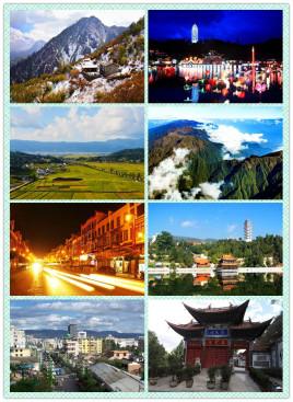 天津到腾冲物流专线,天津物流到腾冲,天津到腾冲物流公司