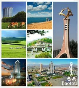 天津到包头搬家公司,天津搬家到包头,天津到包头长途搬家