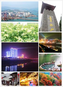 天津到巴中物流专线,天津到巴中物流公司,天津到巴中货运专线2