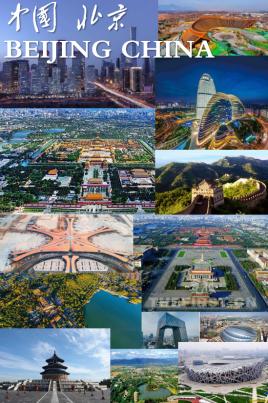 天津到北京物流专线,天津到北京物流公司,天津到北京货运专线2