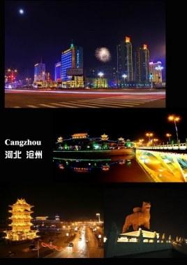天津到献县物流专线,天津到献县物流公司,天津到献县货运专线2