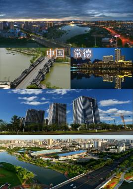 天津到常德物流专线,天津到常德物流公司,天津到常德货运专线2