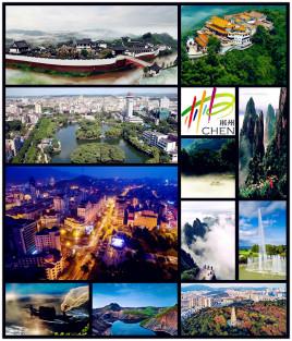 天津到郴州北湖区物流专线,天津到郴州北湖区物流公司,天津到郴州北湖区货运专线2