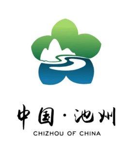 天津到青阳县物流专线,天津到青阳县物流公司,天津到青阳县货运专线2
