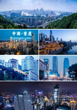 天津到重庆物流专线,天津到重庆物流公司,天津到重庆货运专线2