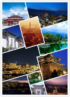 天津到大理物流专线,天津到大理物流公司,天津到大理货运专线2