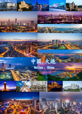 天津到大连西岗区物流专线,天津到大连西岗区物流公司,天津到大连西岗区货运专线2