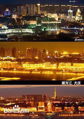 天津到大庆物流专线,天津到大庆物流公司,天津到大庆货运专线2