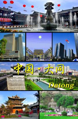 天津到灵丘县物流专线,天津到灵丘县物流公司,天津到灵丘县货运专线2