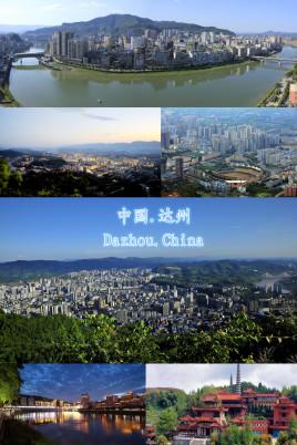 天津到大竹县物流专线,天津到大竹县物流公司,天津到大竹县货运专线2