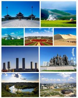 天津到鄂尔多斯物流专线,天津到鄂尔多斯物流公司,天津到鄂尔多斯货运专线2