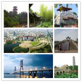 天津到鄂州物流专线,天津到鄂州物流公司,天津到鄂州货运专线2