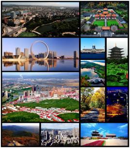 天津到抚顺顺城区物流专线,天津到抚顺顺城区物流公司,天津到抚顺顺城区货运专线2