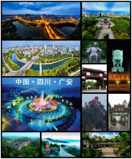 天津到广安物流专线,天津到广安物流公司,天津到广安货运专线2