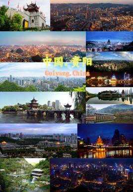 天津到贵阳物流专线,天津到贵阳物流公司,天津到贵阳货运专线2