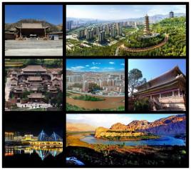 天津到海东物流专线,天津到海东物流公司,天津到海东货运专线2
