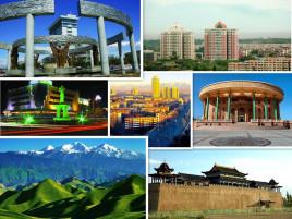 天津到哈密物流专线,天津到哈密物流公司,天津到哈密货运专线2