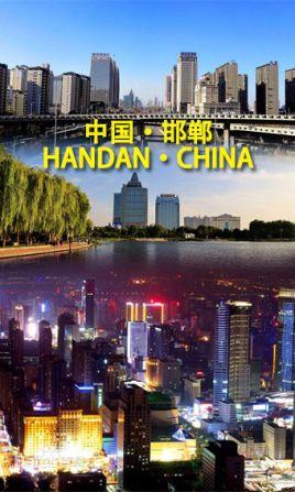 天津到鸡泽县物流专线,天津到鸡泽县物流公司,天津到鸡泽县货运专线2
