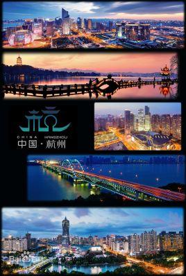 天津到杭州物流专线,天津到杭州物流公司,天津到杭州货运专线2