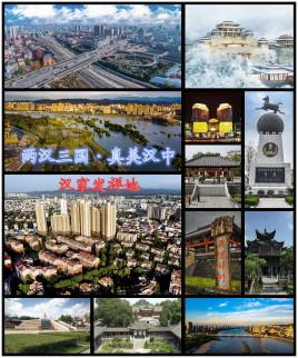 天津到西乡县物流专线,天津到西乡县物流公司,天津到西乡县货运专线2