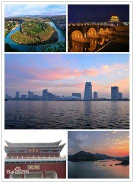 天津到鹤壁物流专线,天津到鹤壁物流公司,天津到鹤壁货运专线2