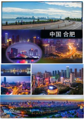 天津到合肥瑶海区物流专线,天津到合肥瑶海区物流公司,天津到合肥瑶海区货运专线2