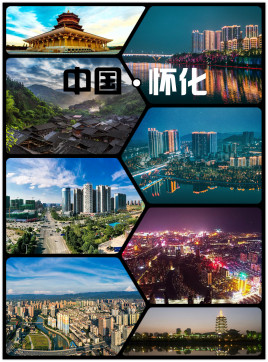天津到怀化物流专线,天津到怀化物流公司,天津到怀化货运专线2