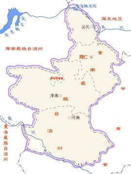 天津到黄南物流专线,天津到黄南物流公司,天津到黄南货运专线2