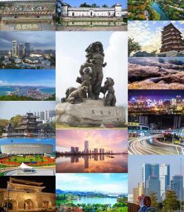 天津到龙门县物流专线,天津到龙门县物流公司,天津到龙门县货运专线2