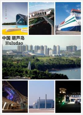 天津到葫芦岛物流专线,天津到葫芦岛物流公司,天津到葫芦岛货运专线2