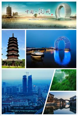 天津到湖州物流专线,天津到湖州物流公司,天津到湖州货运专线2