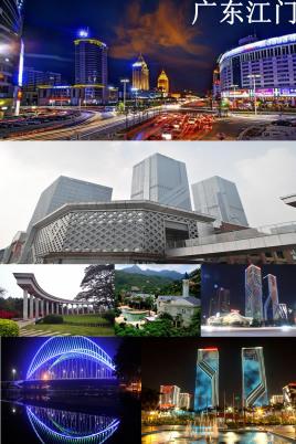 天津到江门蓬江区物流专线,天津到江门蓬江区物流公司,天津到江门蓬江区货运专线2
