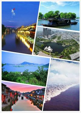 天津到嘉兴物流专线,天津到嘉兴物流公司,天津到嘉兴货运专线2