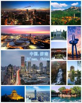 天津到济南历城区物流专线,天津到济南历城区物流公司,天津到济南历城区货运专线2