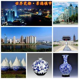 天津到景德镇物流专线,天津到景德镇物流公司,天津到景德镇货运专线2