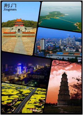 天津到荆门物流专线,天津到荆门物流公司,天津到荆门货运专线2