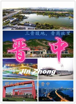 天津到祁县物流专线,天津到祁县物流公司,天津到祁县货运专线2