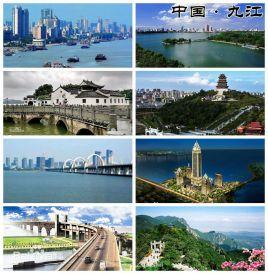 天津到湖口县物流专线,天津到湖口县物流公司,天津到湖口县货运专线2