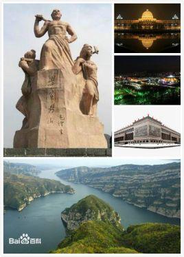 天津到济源物流专线,天津到济源物流公司,天津到济源货运专线2