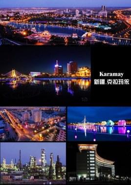 天津到克拉玛依物流专线,天津到克拉玛依物流公司,天津到克拉玛依货运专线2