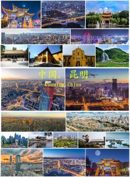 天津到昆明西山区物流专线,天津到昆明西山区物流公司,天津到昆明西山区货运专线2