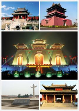 天津到大宁县物流专线,天津到大宁县物流公司,天津到大宁县货运专线2