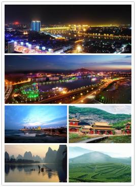 天津到六安物流专线,天津到六安物流公司,天津到六安货运专线2