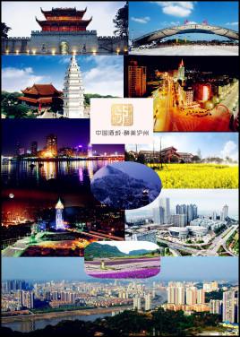 天津到泸州物流专线,天津到泸州物流公司,天津到泸州货运专线2